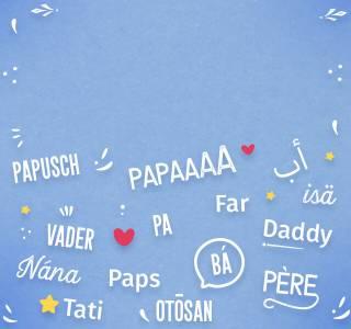 Gestalte personalisierte Geschenke zum Vatertag